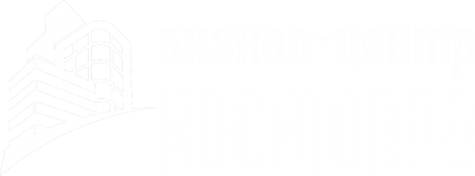 Бизнес-центр «Космопро»